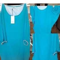 Платье новое Ella Luna Италия М 46 шёлк голубое летучая мышь, в Москве