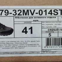 Продам кроссовки, в Кимре