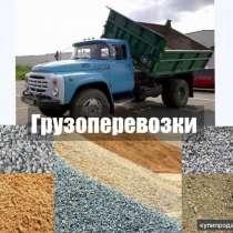 Песок, пгс, дрова, вывоз мусора, в Туймазах