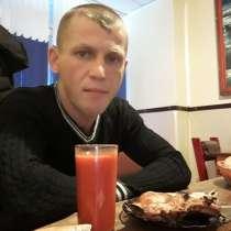 Сергей, 42 года, хочет познакомиться, в Владивостоке