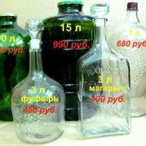 Бутыли 22, 15, 10, 5, 4.5, 3, 2, 1 литр, в Нижневартовске