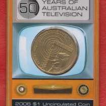 Австралия 1 доллар 2006 г. 50 лет австралийскому телевидению, в Орле
