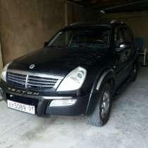 Срочно продаётся автомобил REXTON, в г.Душанбе