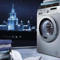Сантехник установка кранов стиральных машин, в г.Костанай