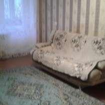 Сдаю 2-ком. кв. ул. мончегорская автозаводский район, в Нижнем Новгороде