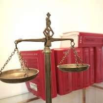 Юрист по защите прав потребителей, в Нижнем Новгороде