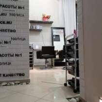Продажа действующего салона красоты в Москве, в Москве