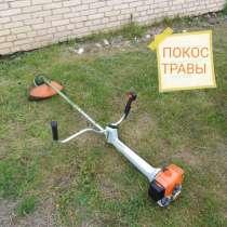 Покос травы и бурьяна, в г.Солигорск