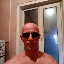 Андрей, 43 года, хочет пообщаться – серьезные намеринья!, в Архангельске