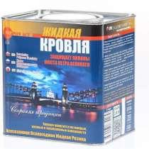 Жидкая кровля от Синтетик Полимер, в Иркутске