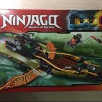 Lego Ninjago набор «Тень судьбы», в Самаре