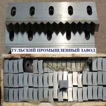 Нож шредерный 40 40 25мм из стали 6хв2с и х12мф в наличии от, в Нижнем Новгороде