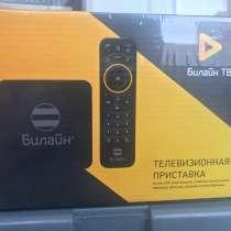 Tv Приставка Билайн, в Краснодаре