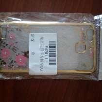 Продам чехол на Huawei gr 3, в г.Барановичи