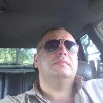 Vsevolod, 41 год, хочет познакомиться, в г.Донецк