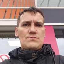 Sergey, 40 лет, хочет познакомиться – Sergey, 40 лет, хочет познакомиться, в Санкт-Петербурге
