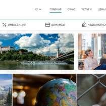 Продается информационный сайт со списком услуг за полцены!, в г.Кишинёв
