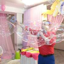Шоу мыльных пузырей, мыльное шоу на детский праздник, в г.Уральск
