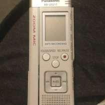Продам Диктофо Panasonic RR US551, в Москве