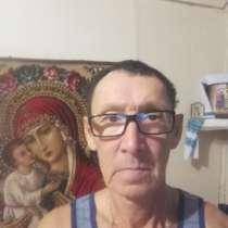 Геша, 50 лет, хочет пообщаться, в Владивостоке