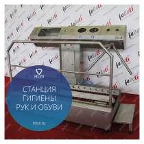 Санпропускник СО-4 FELETI, в Москве
