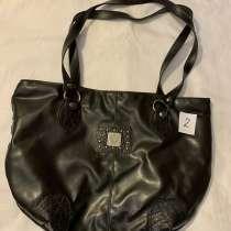 Полукруглая женская сумка мягкой формы Mara's Dream, в Москве