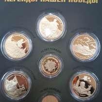 Коллекция медалей, в г.Лос-Анджелес