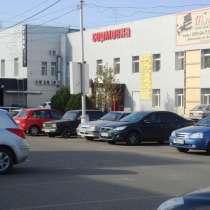 Сдам офисные (многофункциональные) помещения на Сормовско, в Краснодаре