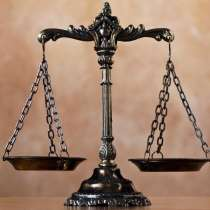 Юридические услуги, в Курске