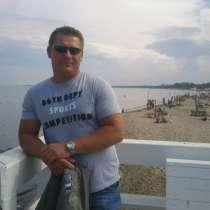 Andrzej, 47 лет, хочет познакомиться, в г.Сокулка
