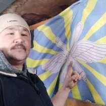 Ищи серьезных отношений, в г.Бишкек