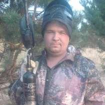 Зайнуллин Владислав Вячеславович, 42 года, хочет пообщаться, в Набережных Челнах
