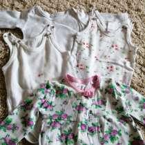 Детские вещи на малышку от 0-6 месяцев, в Нижнем Новгороде