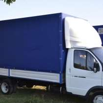 Газель+грузчики. Перевозка грузов, в Волгограде