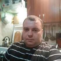 Виталий, 49 лет, хочет пообщаться, в Екатеринбурге