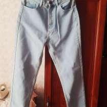 Mom Jeans, в Ишимбае