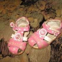 Обувь для девочки, в г.Барановичи