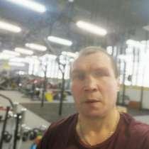 Дмитрий, 51 год, хочет пообщаться, в г.Минск