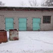 Сбор предложений о покупке Здания (хозблок), в Обнинске
