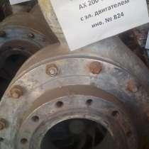 Предприятие реализует, в Екатеринбурге
