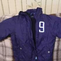Куртка для мальчика, в г.Гомель