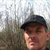 Помощник, в Кемерове