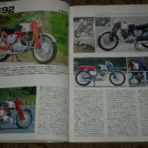 Редкий каталог японских мотоциклов 1958-2000г. все модели, в Костерёво