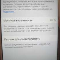 Продаю айфон 6 плюс, в г.Витебск