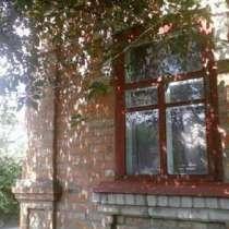 Украина :Продажа дома с большим участком за реальную цену, в г.Запорожье