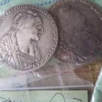 Монеты царской руси разного достоинства, в Дмитрове