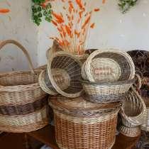 Продам изделия из лозы ручной работы. Оригинальный подарок, в Самаре