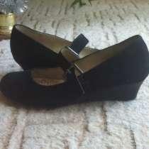 Немецкие туфли женские, в г.Днепропетровск