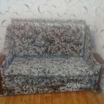 Продаю диван, в Новороссийске
