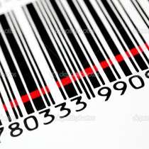 Зарегистрировать штрих код ean на продукцию, в Иркутске